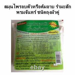 8x Thai Natural Herb Promchan Double Bags Herbal Steam Bath Body Sauna Spa Relax