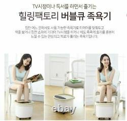 Korea Oxygen Bubble Foot Spa Bath Digital Massager Therapy Heater Relax