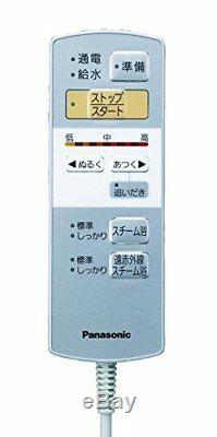 New Panasonic Steam Foot Spa Bath Portable infrared heater EH2862P from Japan