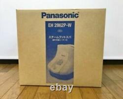 PANASONIC EH2862P-W foot spa white steam foot spa far infrared heater FAST SHIP