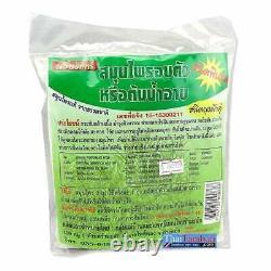 8x Thai Natural Herb Promchan Double Bags Herbal Bain Vapeur Corps Sauna Spa Relax