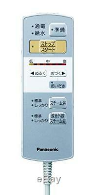 New Japan Panasonic Steam Foot Spa Bath Appareil De Chauffage Infrarouge Portable Eh2862p F. S Ems