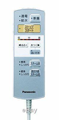 Nouveau Panasonic Vapeur Foot Spa Bain Chauffage Infrarouge Portable Eh2862p Du Japon