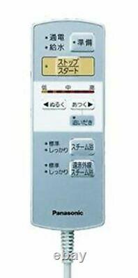 Panasonic Eh2862p-w Pied Spa Blanc Vapeur Pied Spa Loin Infrarouge Chauffage Express
