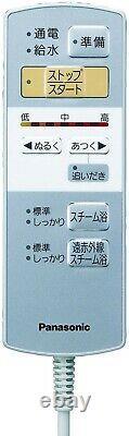 Spa De Pied Panasonic Eh2862p-w Vapeur Avec Une Chaleur Infrarouge Lointaine Type De Télécommande Nouveau